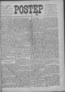 Postęp 1900.07.15 R.11 Nr159