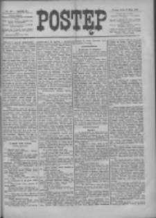 Postęp 1900.07.18 R.11 Nr161