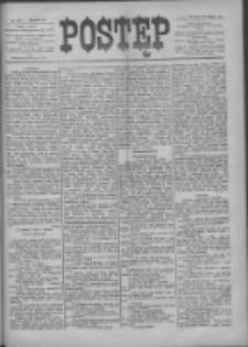 Postęp 1900.07.22 R.11 Nr165