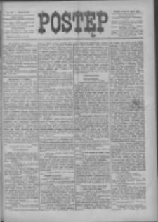Postęp 1900.07.25 R.11 Nr167