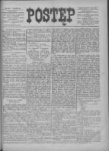 Postęp 1900.07.27 R.11 Nr169