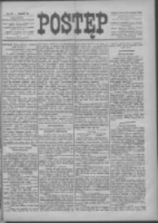 Postęp 1900.08.14 R.11 Nr184