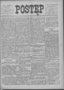 Postęp 1900.08.15 R.11 Nr185