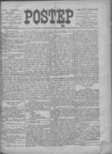 Postęp 1900.08.26 R.11 Nr194