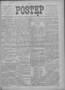 Postęp 1900.08.28 R.11 Nr195