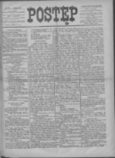 Postęp 1900.08.31 R.11 Nr198