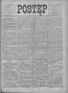 Postęp 1900.09.04 R.11 Nr201
