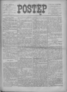 Postęp 1900.09.05 R.11 Nr202