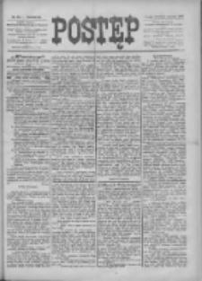 Postęp 1900.09.25 R.11 Nr218