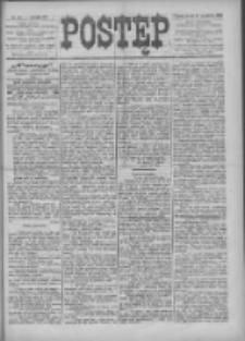 Postęp 1900.10.10 R.11 Nr231