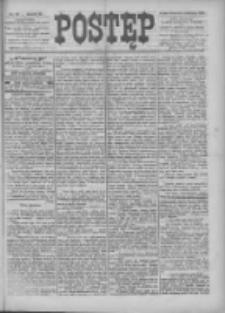 Postęp 1900.10.11 R.11 Nr232