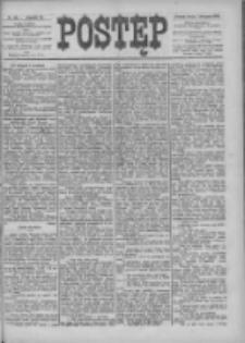 Postęp 1900.11.07 R.11 Nr254