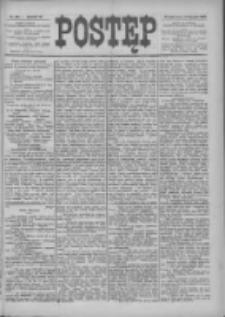 Postęp 1900.11.14 R.11 Nr260