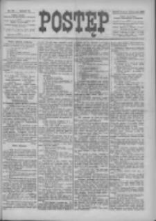 Postęp 1900.11.15 R.11 Nr261