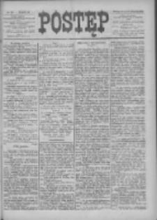 Postęp 1900.11.20 R.11 Nr265