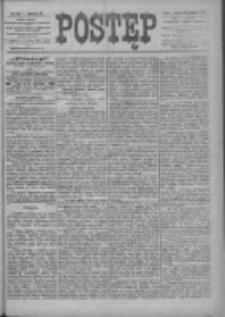 Postęp 1900.12.22 R.11 Nr291