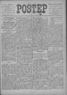 Postęp 1900.12.23 R.11 Nr292
