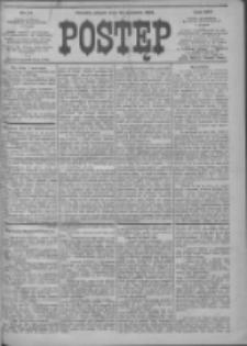 Postęp 1903.01.30 R.14 Nr24