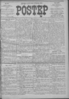 Postęp 1903.03.17 R.14 Nr62