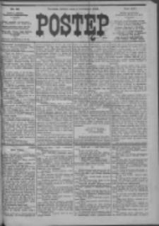 Postęp 1903.04.11 R.14 Nr83
