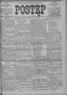 Postęp 1903.04.12 R.14 Nr84