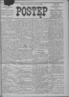 Postęp 1903.06.19 R.14 Nr137