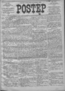 Postęp 1903.09.12 R.14 Nr207