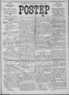Postęp 1903.10.18 R.14 Nr238