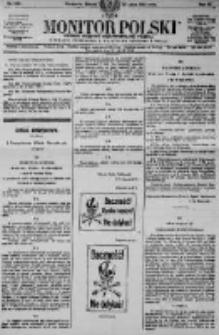 Monitor Polski. Dziennik Urzędowy Rzeczypospolitej Polskiej. 1923.07.21 R.6 nr163