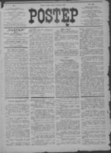 Postęp 1906.01.05 R.17 Nr3