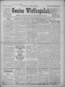 Goniec Wielkopolski: najtańsze pismo codzienne dla wszystkich stanów 1922.10.27 R.45 Nr247