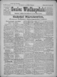 Goniec Wielkopolski: najtańsze pismo codzienne dla wszystkich stanów 1922.12.12 R.45 Nr284