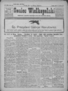 Goniec Wielkopolski: najtańsze pismo codzienne dla wszystkich stanów 1922.12.19 R.45 Nr290