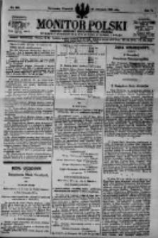 Monitor Polski. Dziennik Urzędowy Rzeczypospolitej Polskiej. 1923.11.15 R.6 nr260