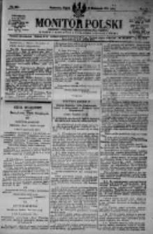 Monitor Polski. Dziennik Urzędowy Rzeczypospolitej Polskiej. 1923.11.16 R.6 nr261