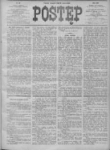 Postęp 1906.03.15 R.17 Nr60
