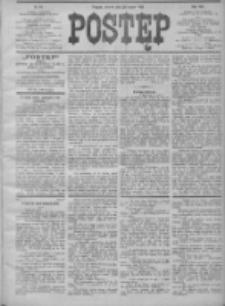 Postęp 1906.03.20 R.17 Nr64