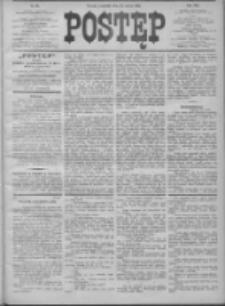 Postęp 1906.03.22 R.17 Nr66