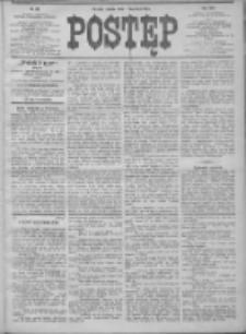 Postęp 1906.04.07 R.17 Nr80