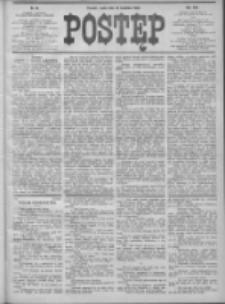 Postęp 1906.04.18 R.17 Nr88