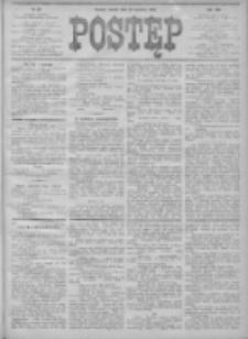 Postęp 1906.04.24 R.17 Nr93