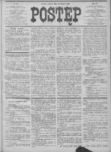 Postęp 1906.04.26 R.17 Nr95