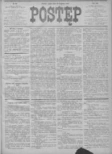 Postęp 1906.04.27 R.17 Nr96