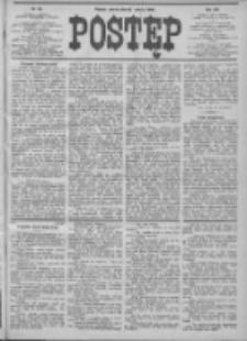 Postęp 1906.06.12 R.17 Nr132