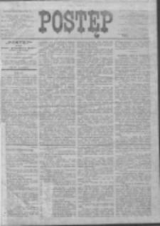 Postęp 1906.07.03 R.17 Nr148
