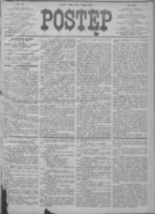 Postęp 1906.07.04 R.17 Nr149