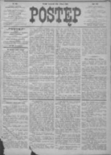 Postęp 1906.07.05 R.17 Nr150