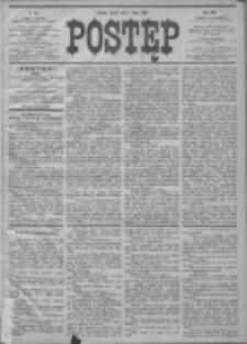 Postęp 1906.07.06 R.17 Nr151