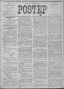 Postęp 1906.07.10 R.17 Nr154