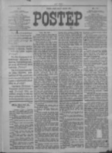 Postęp 1912.01.03 R.23 Nr1